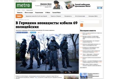 metronews_131215