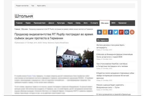 russiannewsportal_211015