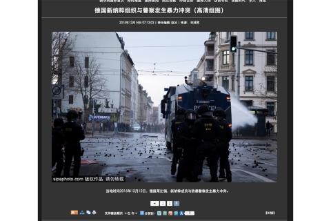 xinhuanet_131215