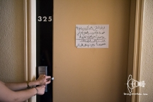 Room 325. The sign on every door reminds inhabitants to participate in self-organisation.