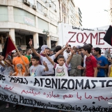 3000 people participated in a demonstration through innercity Athens on June 16th demanding a borderless world and a better overall situation for refugees in Greece. City Plaza Hotel, self-organized refugee shelter, was leading the demonstration with a banner. Protest was very peaceful.